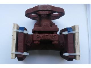 Клапан мембранный футерованный-15ч74п2м