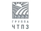 """ЧТПЗ, ОАО """"Челябинский трубопрокатный завод"""""""