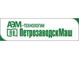 Петрозаводскмаш ОАО