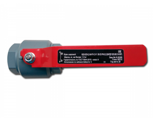 Кран шаровой регулирующий DN 25 PN 6,3 ст 09Г2С с рукояткой